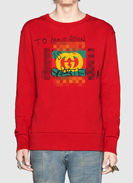RD G x C Sweat Shirt Red