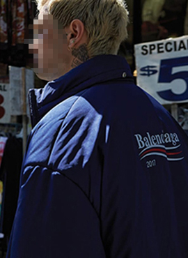 RD B. Wave Logo Short Padding (2colors)