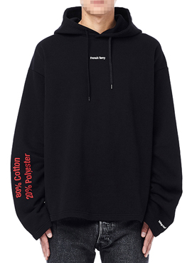 (30% off) RD V.French Terry Hoodie